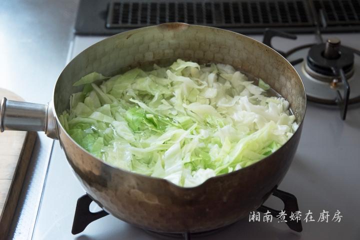 cabbageSalad_DSC_7012