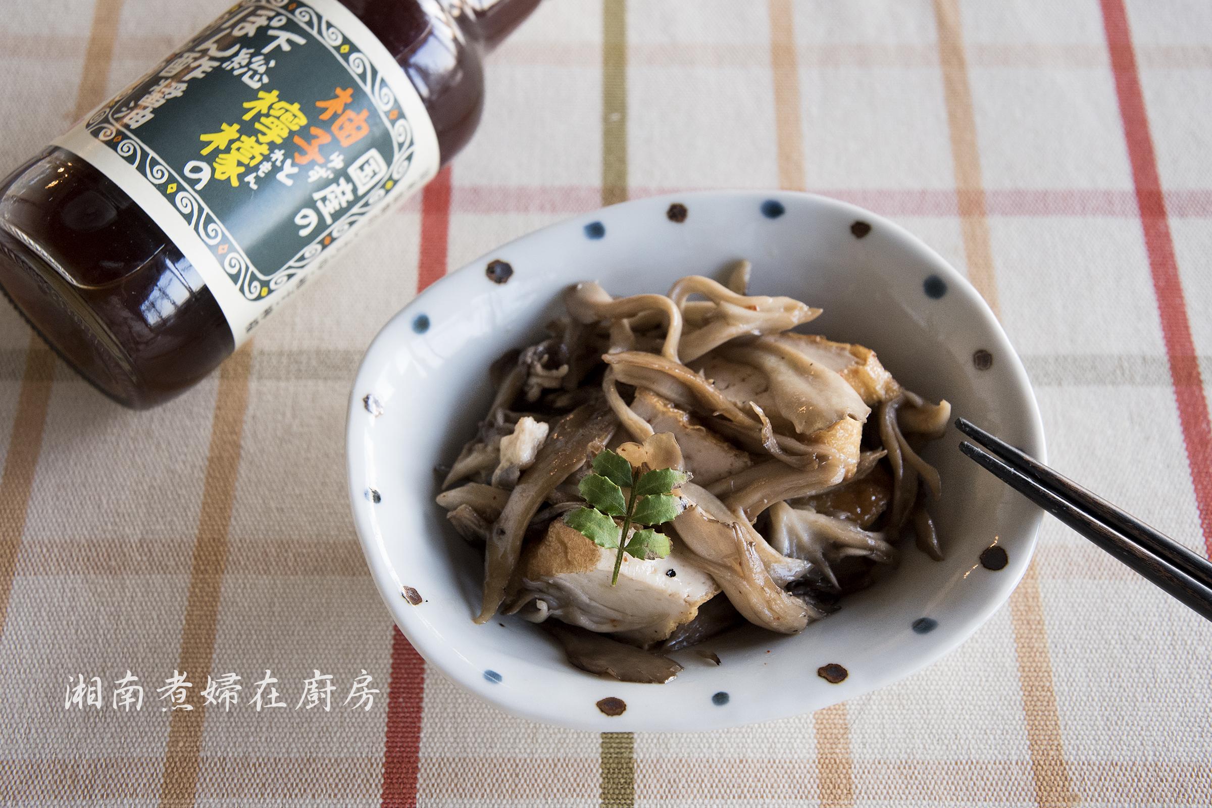 mushroom_yuzu_DSC_6924