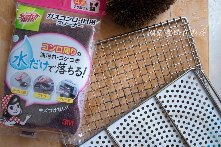 TsujiNet_DSC_9441